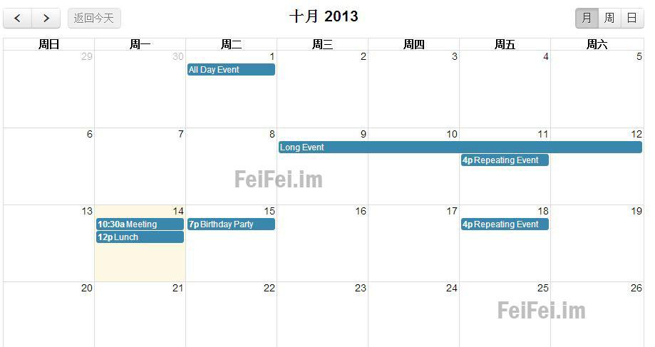 fullCalendar改造计划之带农历节气节假日的万年历