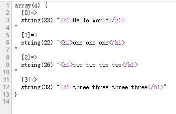 PHP文件目录处理技术