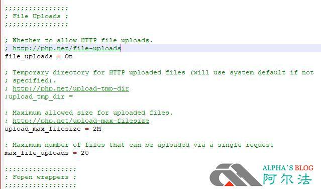 PHP文件处理技术:文件上传基本设置