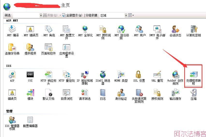 百度云扫描报WebServer Fastcgi安全漏洞处理方法
