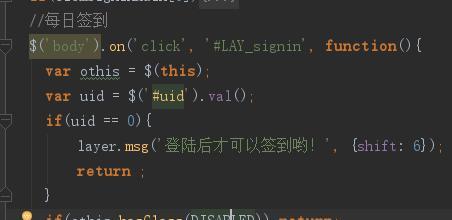 js中不存在exit函数,程序的运行中断停止,可使用return