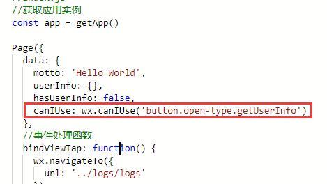 wx.canIUse(String)-判断小程序的API,回调,参数,组件等是否在当前版本可用