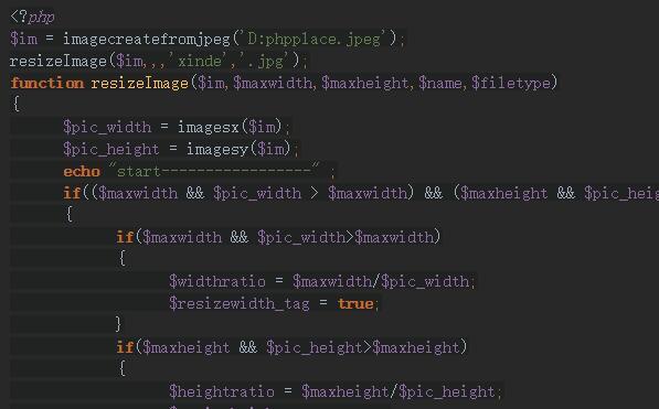 PHP 实现等比压缩图片尺寸和大小实例代码