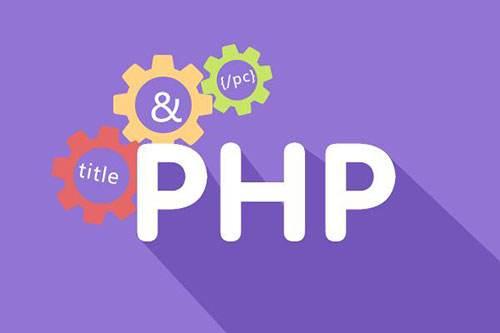 php数组去重处理 实用代码方法分享
